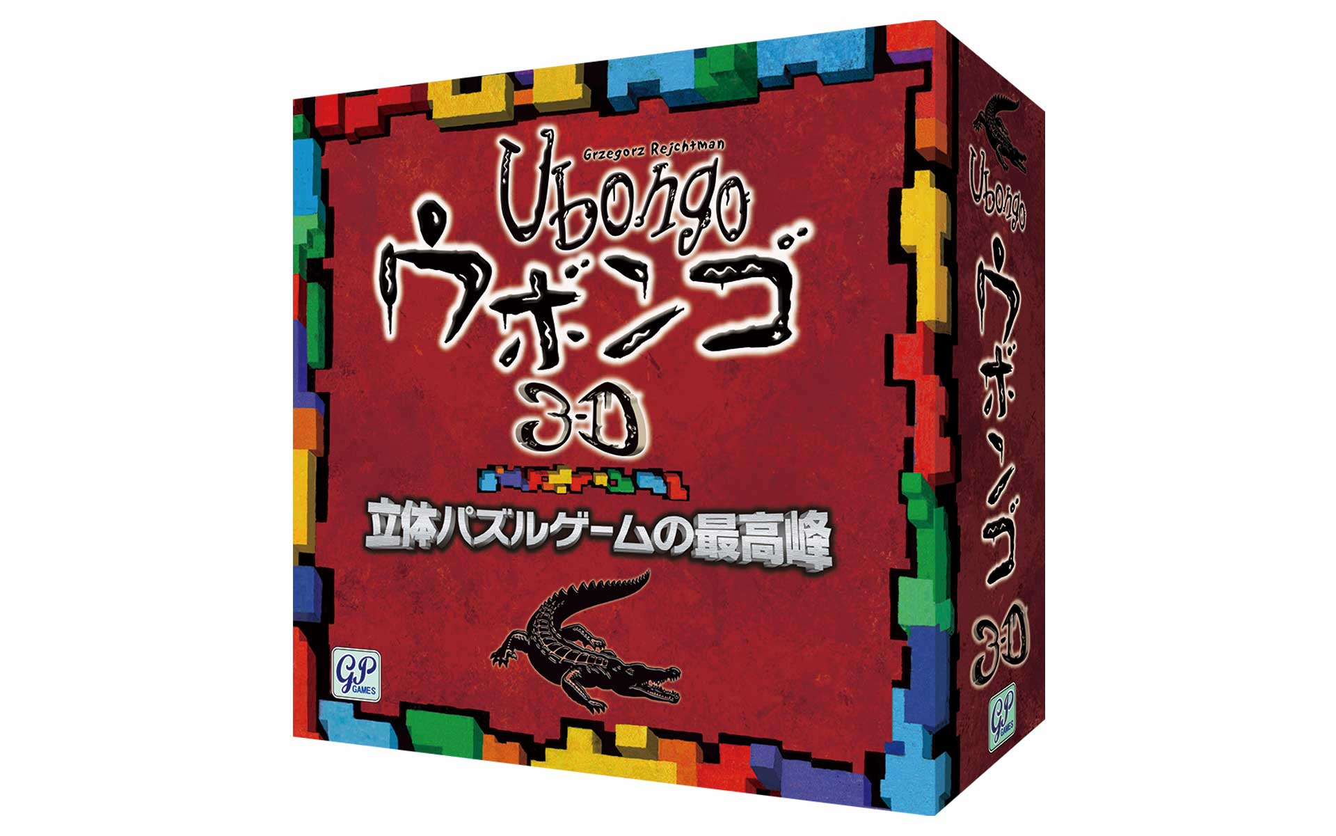 http://www.gp-inc.jp/assets/images/boardgame/ubongo3d_01.jpg